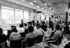 甘肃省诗词大会诗词鉴赏讲座在西北书城举行
