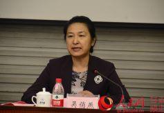 看中国·外国青年影像计划(甘肃行)启动