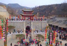 甘肃庆阳6个旅游项目列入六盘山片区乡村旅游发展重点项目