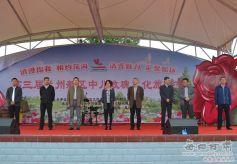 第三届甘肃兰州新区中川玫瑰文化旅游节开幕