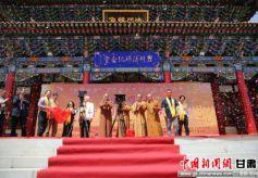 大型电视纪录片《鸠摩罗什》在甘肃武威举行开机仪式