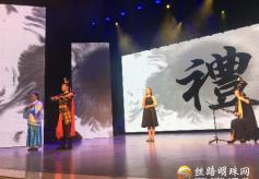 甘肃举办国学礼仪文化进校园活动弘扬传统礼文化