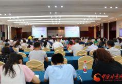 """甘肃社会主义学院举行传统文化""""百场万人""""宣讲报告会"""