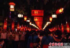 甘肃甘南舟将举办民俗风情楹联文化节活动