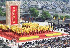 甘肃天水市将举办2017(丁酉)年公祭中华人文始祖伏羲大典