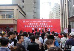 甘肃天水麦积区举办传统文化暨非物质文化遗产展示展演活动