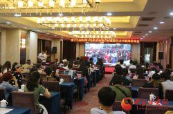 甘南香巴拉旅游艺术节将于7月17日开幕