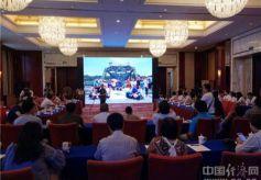 甘肃兰州举办中德探寻之旅文化活动