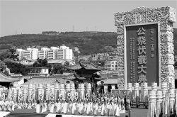 2017年公祭伏羲大典在甘肃天水举行