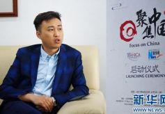 新华网专访甘肃文化产权交易中心副总裁郭炳成