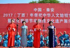 甘肃省天水市举行非物质文化遗产展示展演活动