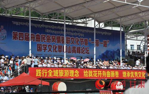 楹联文化节开幕式