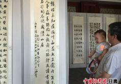 甘肃省兰州市举办书法展助推文明城市创建