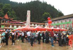 """甘肃兴隆山""""六月六传统文化庙会""""开幕"""