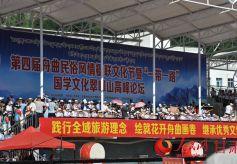甘肃舟曲举行2017首届(国际)美食节