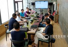 《甘肃摄影史》编纂研讨会在兰举行