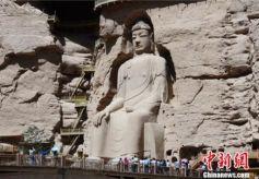 甘肃立法保护世界文化遗产炳灵寺石窟实行