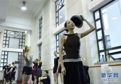 大型原创芭蕾舞剧《敦煌》将于9月在甘肃上演