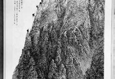 甘肃省著名军旅画家何永生与何婕作品《向上的颂歌》入选全军美术作品展