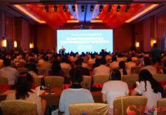 第二十三届甘肃兰洽会陇南市共签约项目101项