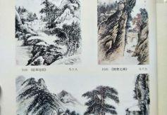 甘肃著名画家马少杰红色题材绘画作品刊登甘肃党史工作