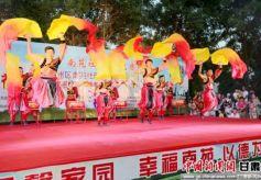 肃州区社区第五届睦邻文化节开幕 拉近邻里关系
