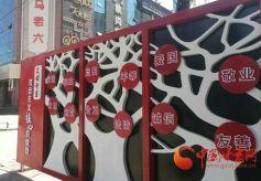 """甘肃兰州市首条创文主题街——""""文明印巷""""亮相安宁"""
