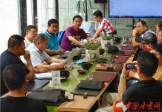《甘肃摄影史》编纂研讨会在兰举办