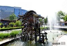 甘肃兰州水车博览园免费开放4年