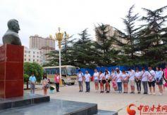 三国青年走进甘肃兰州城市学院探寻艾黎精神