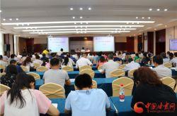 """甘肃社会主义学院举行中华优秀传统文化""""百场万人""""宣讲"""