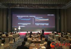 尼尔森广播行业峰会在甘肃兰州举行