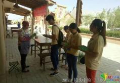 """甘肃大学生走进""""文化圣殿""""敦煌开展食品安全知识宣讲"""