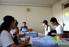甘肃大学生走访镍都 调查资源开发和环保问题