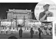 """甘肃省著名作家叶舟应邀参加""""丝绸之路文化行"""""""