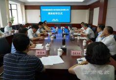 甘肃浩源公司捐资200万支持会宁教育
