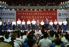 甘肃省全民健身运动会篮球赛在通渭县开赛