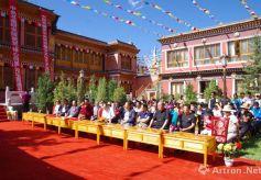 拉卜楞藏汉民族文化艺术交流论坛在甘肃举行