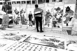书画带动甘肃通渭文化旅游业悄然兴起