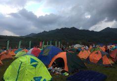 2017年中国国际露营大会在甘肃渭源落幕