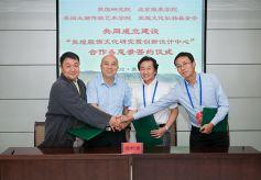 甘肃敦煌研究院与北京服装学院等三家机构签署合作备忘录