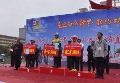 甘肃定西成功举办山地自行车通渭邀请赛