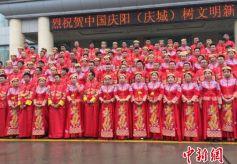 甘肃庆阳近百对新人集体婚礼倡导新婚俗