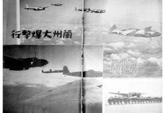 抗战时期,甘肃兰州军民如何应对日机轰炸?