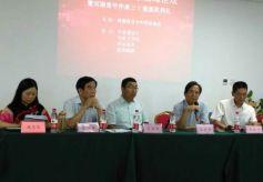 """首届""""河南省青年作家高峰论坛""""在郑州举行"""