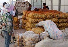 """甘肃定西——""""丝绸之路""""上美丽的马铃薯之乡"""