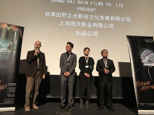 甘肃兰州本土电影《疲城》在蒙特利尔电影节全球首映