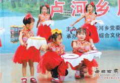 甘肃西和县将传统文化教育融入日常教学活动