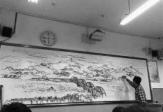 甘肃兰州七中老师黑板上绘出的中山桥美翻了