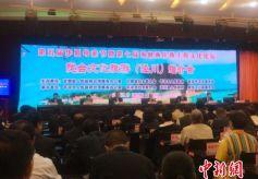 陇台文化旅游推介会9月7日甘肃泾川县举行